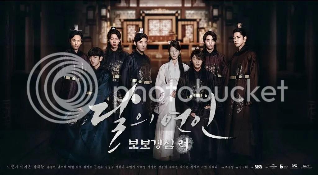 Scarlet Heart: Goryeo 9