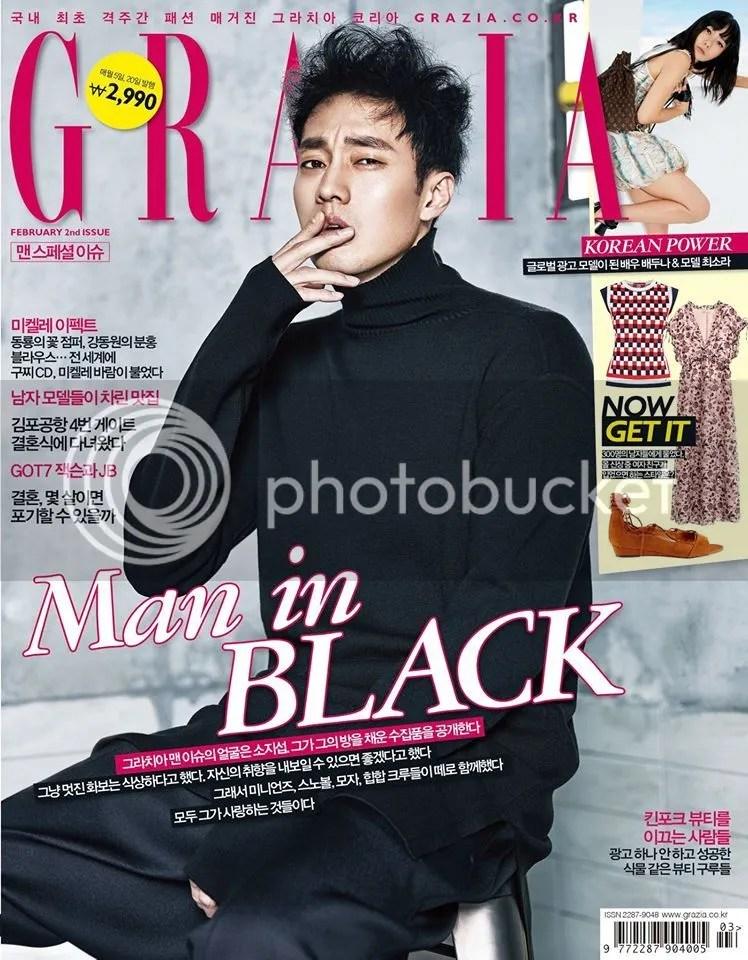 So Ji Sub para Grazia Corea. 2
