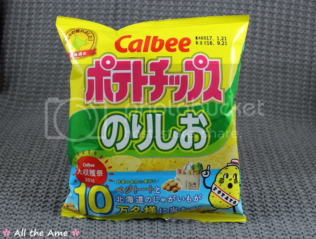 photo Calbee Seaweed and Salt Chips_zpsru4jou3o.jpg