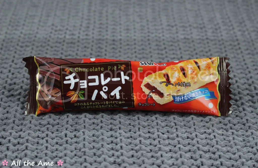 photo Chocolate Pie Bar_zpsatpxivum.jpg