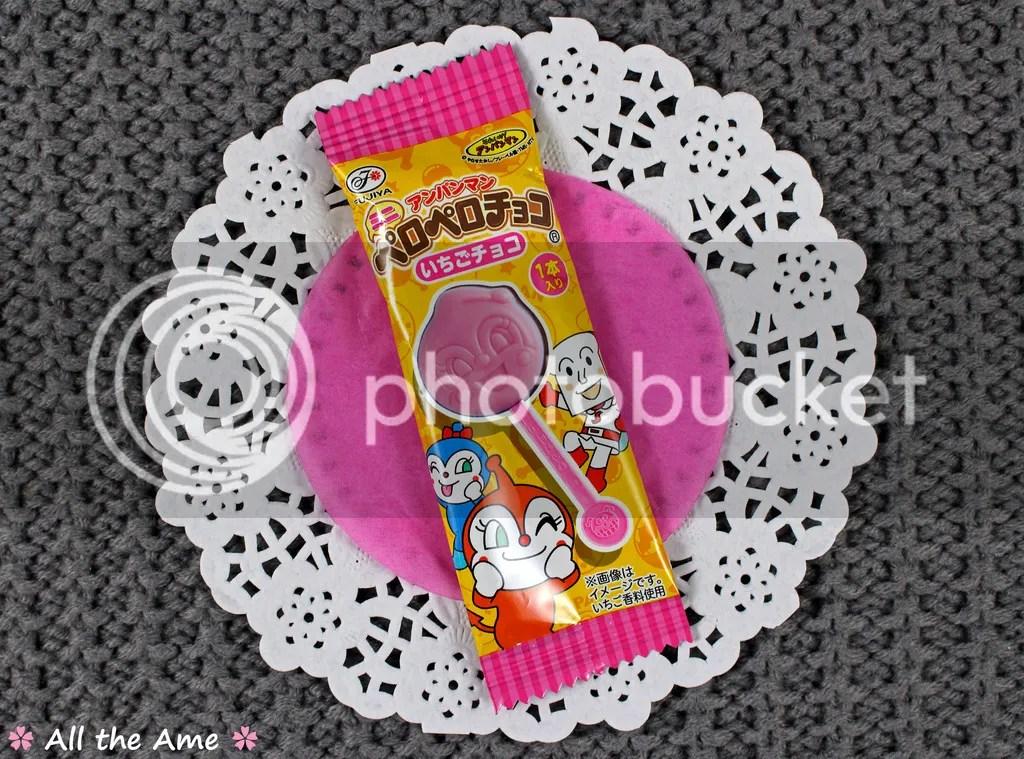 photo Fujiya Anpanman Lollipop_zpsizi8izjm.jpg