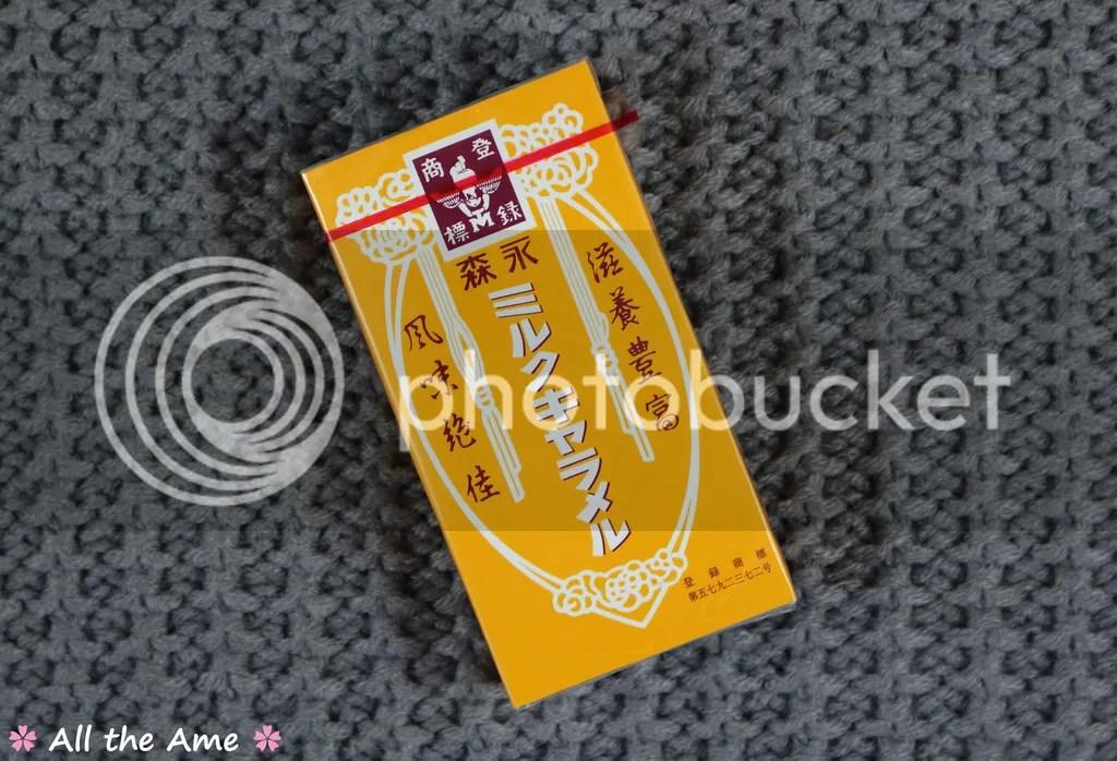 photo Morinaga Milk Caramel_zpsv0qe1d6e.jpg