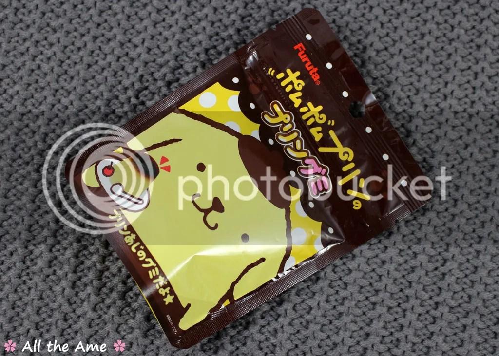 photo Pompompurin Pudding Gummies_zpsiwcestll.jpg