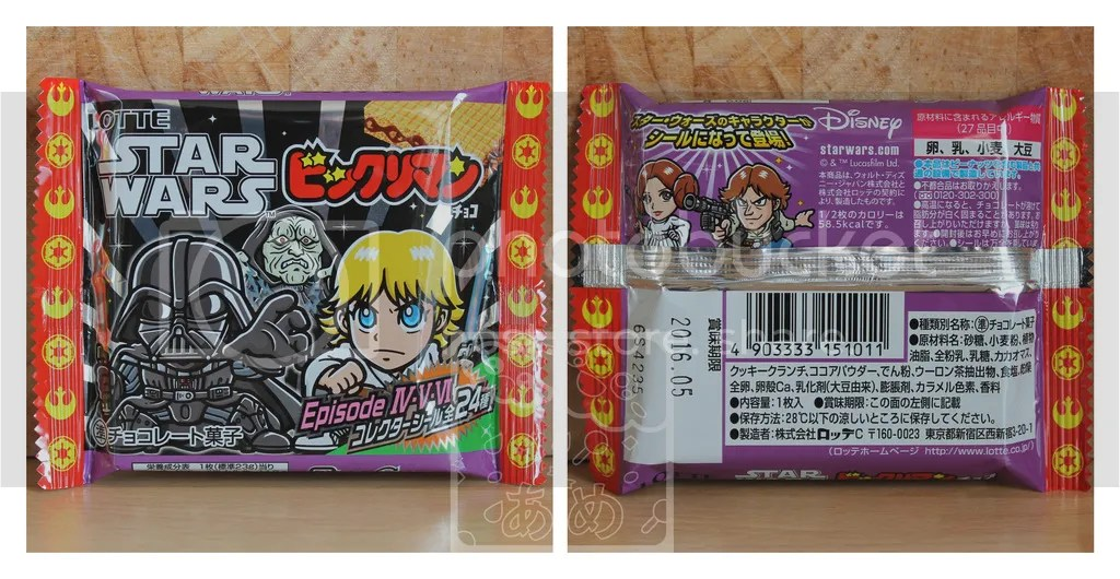 photo package-wm_zpsew3mg4wp.jpg