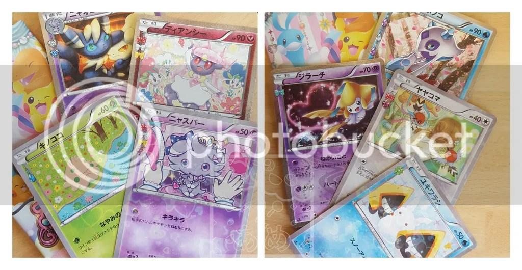 photo cards_zps9h4s2rjl.jpg