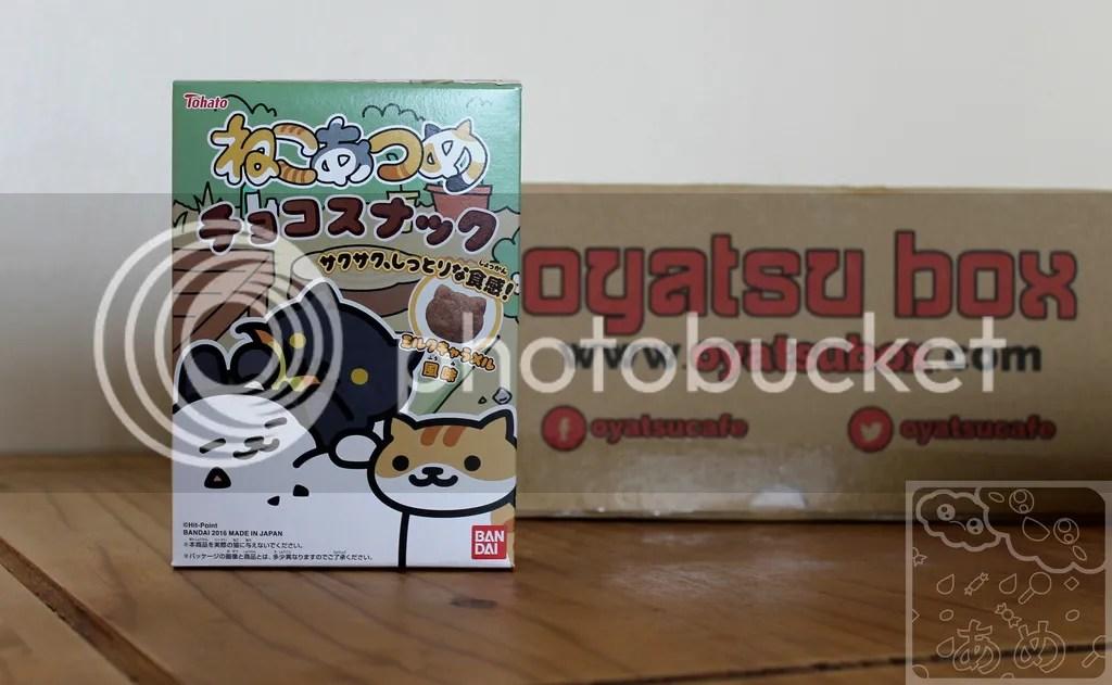 photo Neto Atsume Cat Milk Caramel Choco_zpsqfemep2j.jpg