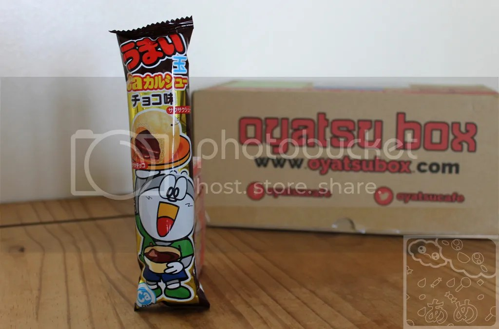 photo Umaibo Choco Cream Puffs_zpso8bundfs.jpg