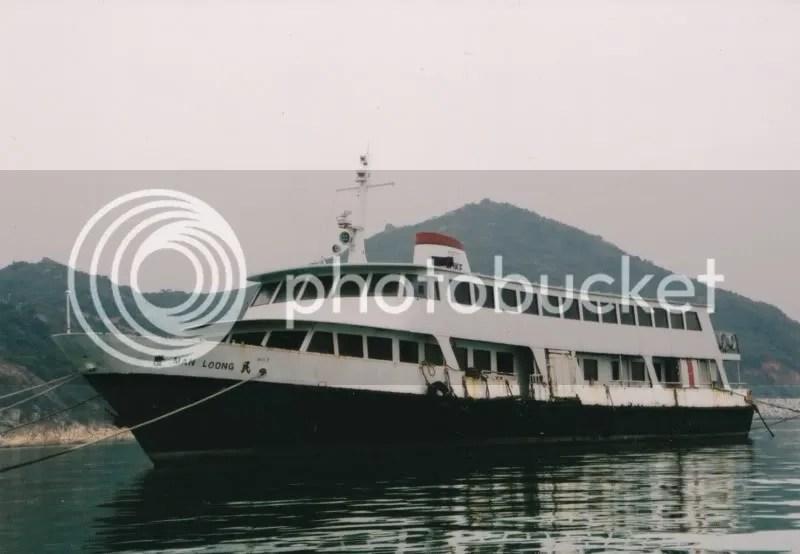 當年在喜靈洲的油麻地小輪 - 海上交通及船隻(C3) - hkitalk.net 香港交通資訊網 - Powered by Discuz!