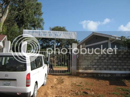 Sinshicho Health Center Ethiopia