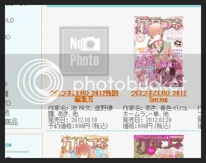 kurofune zero special issue listing