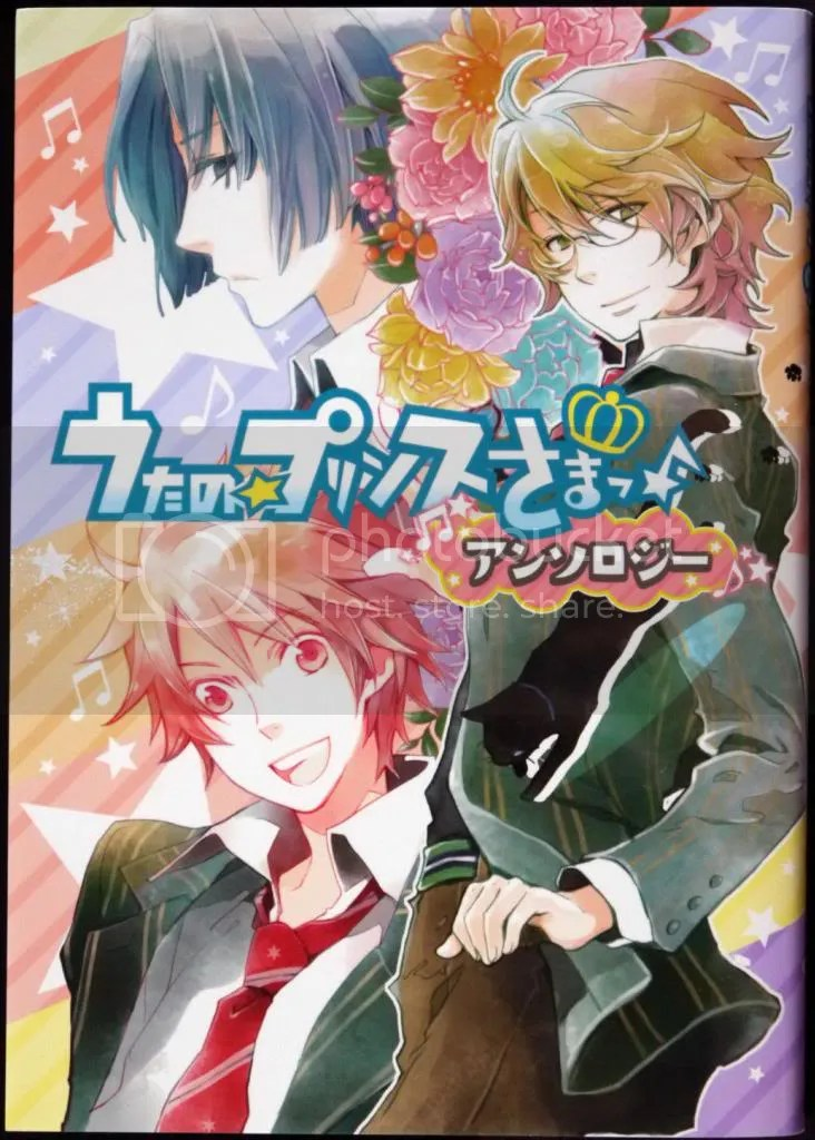 uta no prince anthology aki manga