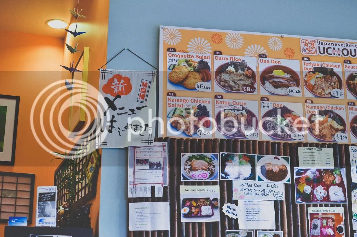 Uchouten Japanese Restaurant