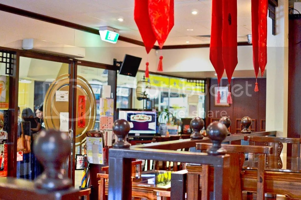 Hazel Tea Shop