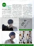 EXO-M on POP Magazine