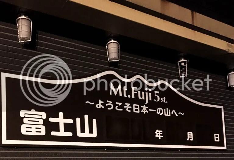 Fuji Station 5
