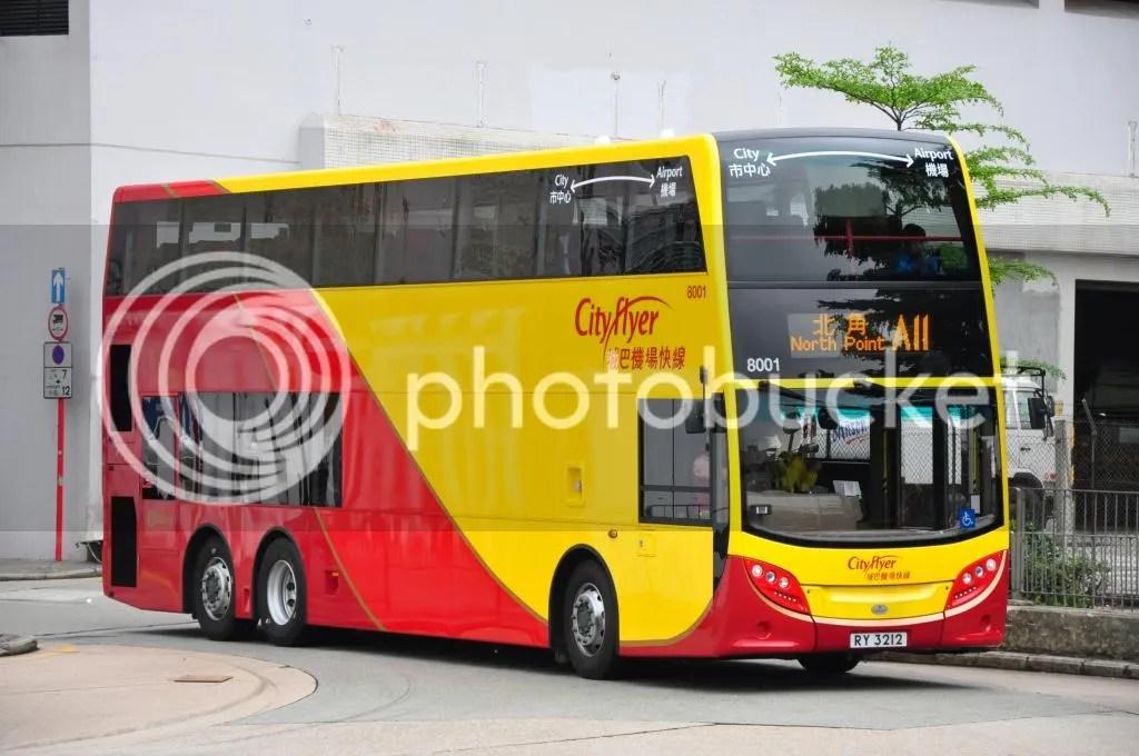城巴機場快線全新E500首航A11 - 巴士攝影作品貼圖區 (B3) - hkitalk.net 香港交通資訊網 - Powered by Discuz!