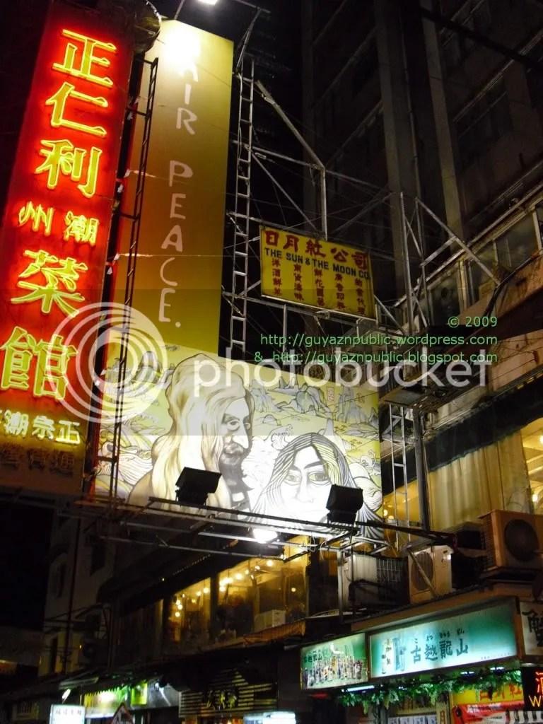 """Hair """"Peace"""" / Kowloon, Hong Kong"""