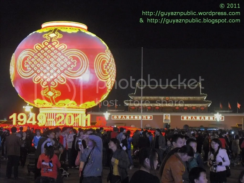 gignatic lantern for National Day 2011