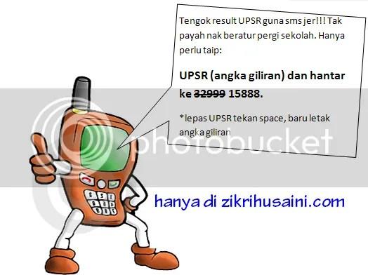 cara semak keputusan upsr 2011, upsr 2011, upsr, cara nak sms upsr guna sms, sms upsr online,