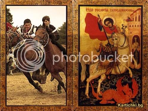 Кушия и Свети Тодор