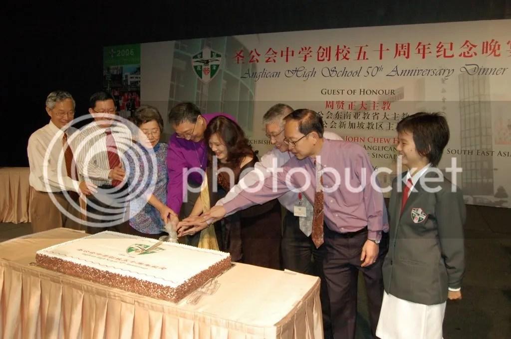 2006-50th Anniversary Dinner