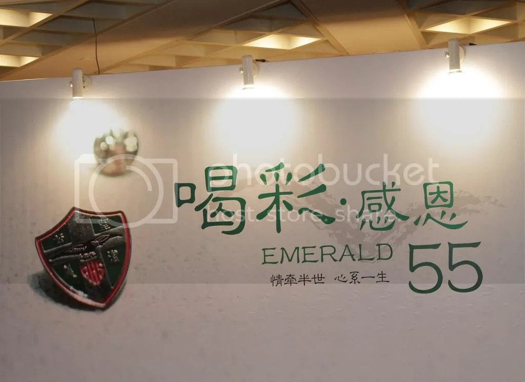 photo Emerald55_1.jpg