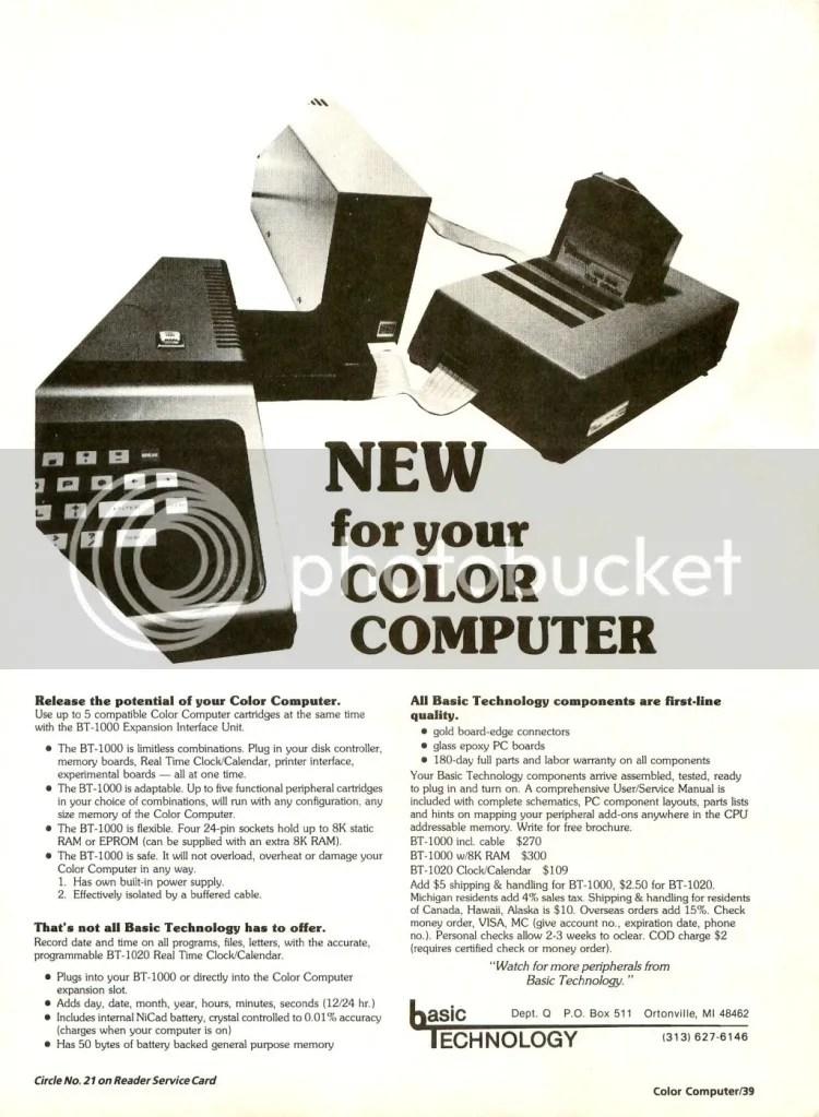 BT-1000 ad 1983