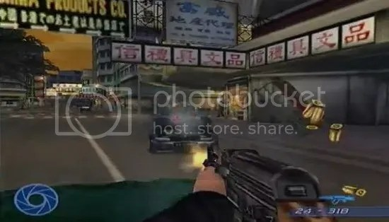 Agent Under Fire (PS2)