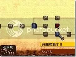 Radiant Historia - Timeline