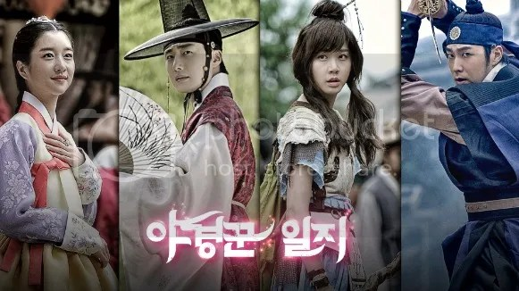 Image result for the night watchman