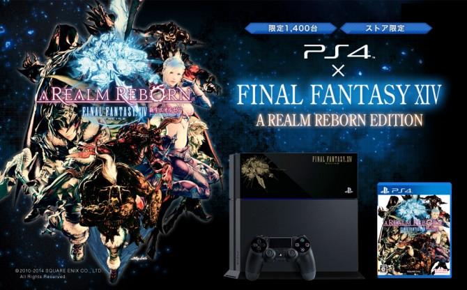 Final Fantasy XIV Sony Anuncia Un Bundle Con Una PlayStation 4 Personalizada Con El Juego