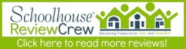 HomeSchool Office Review