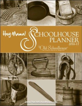 Hey Mama! Schoolhouse Planner 2016-2017 Review