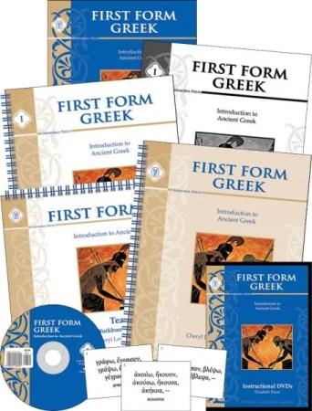 First Form Greek Complete Set Grades 7-12