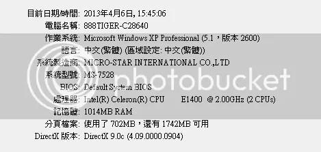 [求救] 小弟的CPU時脈亂跳 而且很卡 - Mobile01