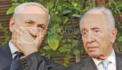 photo peres_yahu_zps3dc7b724.jpg