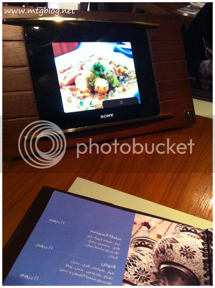 [Eat Out] Milas Restaurant - Sharjah Mega Mall (4/6)