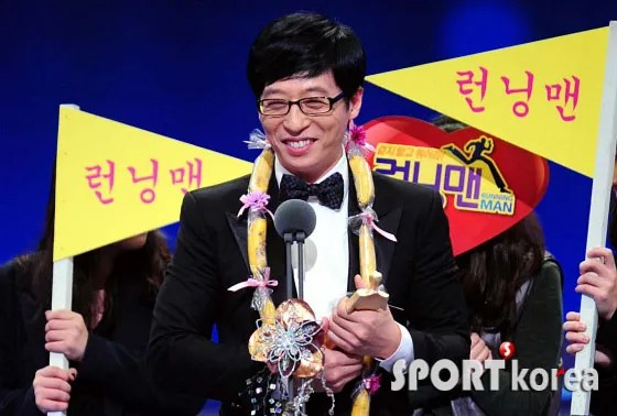photo 20111230_sbs_entertainment_yoo_jaesuk_1.jpg
