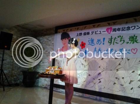 上野優華ちゃんデビュー一周年記念イベント 上野優華ちゃん(1) photo 2014-07-26134533.jpg