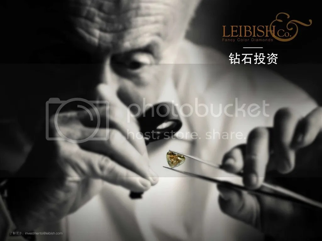 photo Diamond-Investments-Chinese_000_zpsaurvrymv.jpg