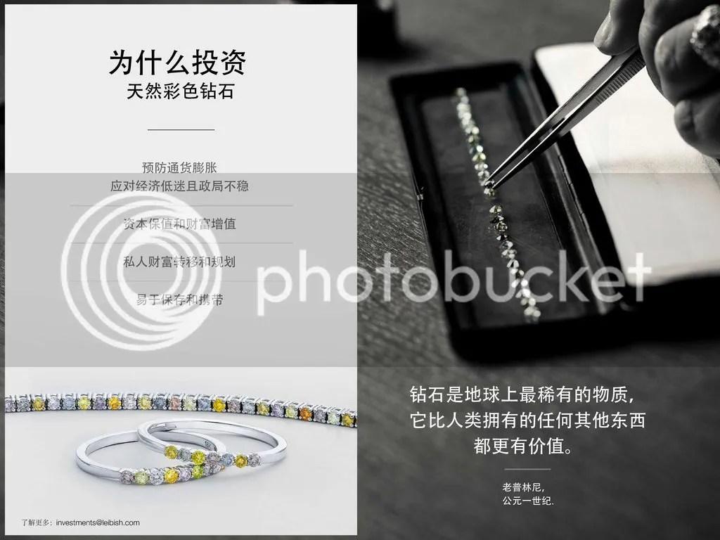 photo Diamond-Investments-Chinese_005_zpsfolufbtt.jpg
