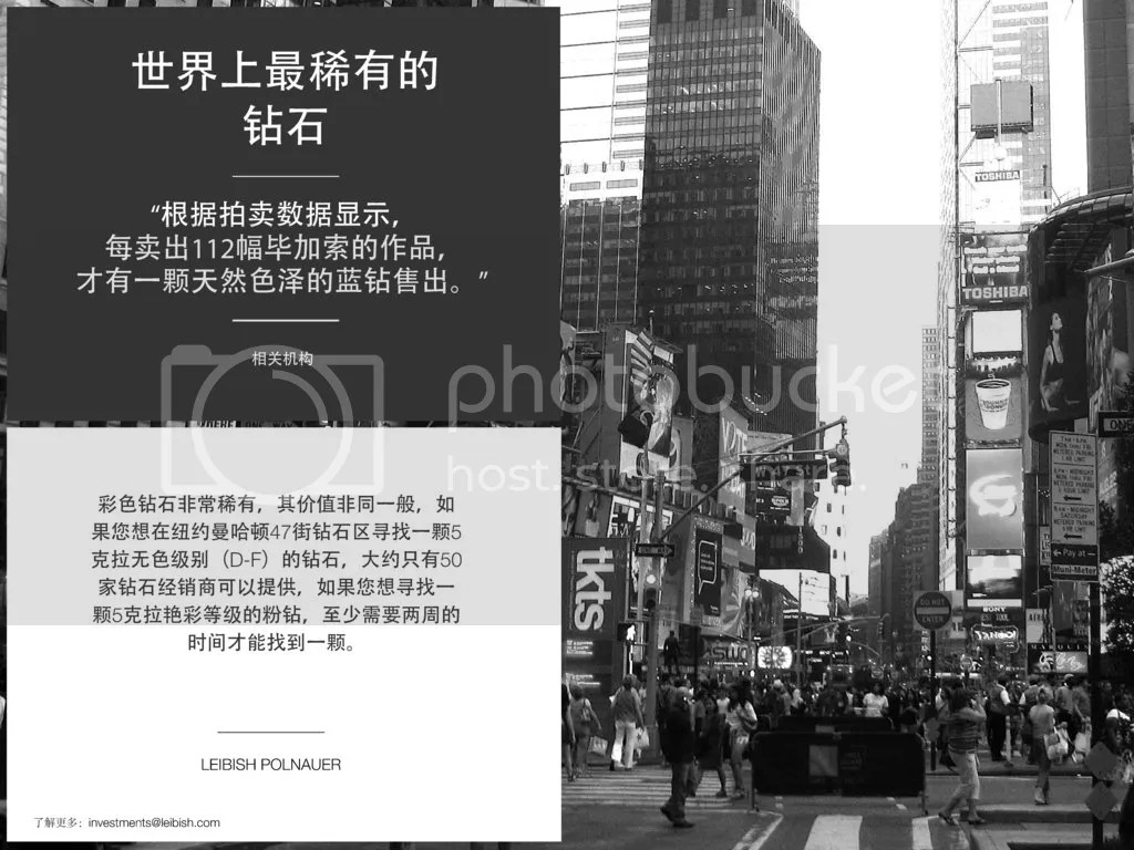 photo Diamond-Investments-Chinese_010_zpsmlozcohe.jpg