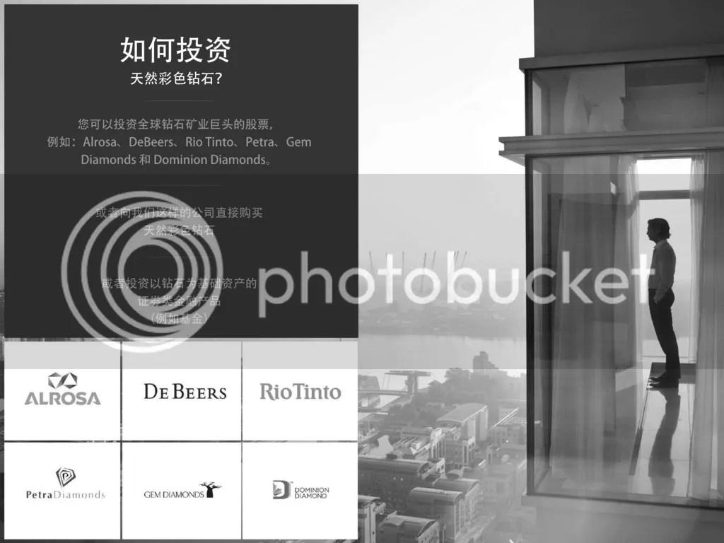 photo Diamond-Investments-Chinese_016_zpsyocqefsi.jpg