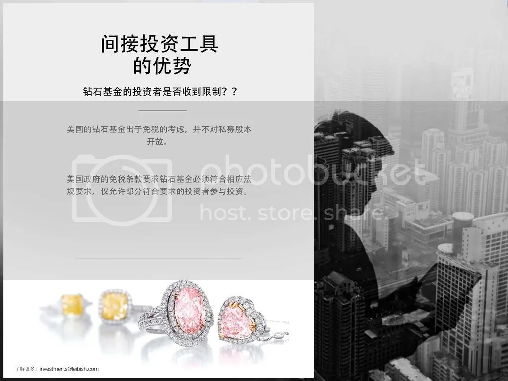 photo Diamond-Investments-Chinese_018_zpssdipgslr.jpg