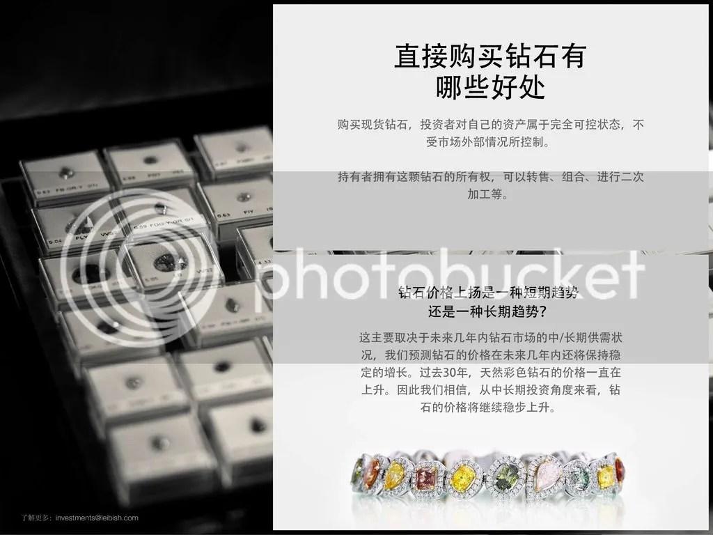photo Diamond-Investments-Chinese_019_zpsyq9bfh9q.jpg