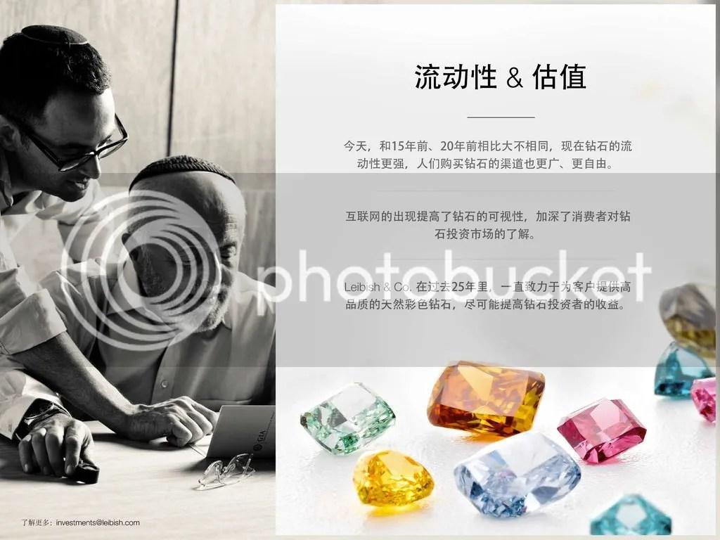 photo Diamond-Investments-Chinese_020_zpsa7b3prbt.jpg