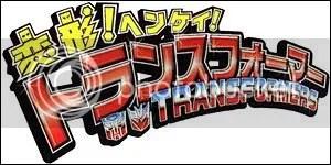 Transformers Henkei