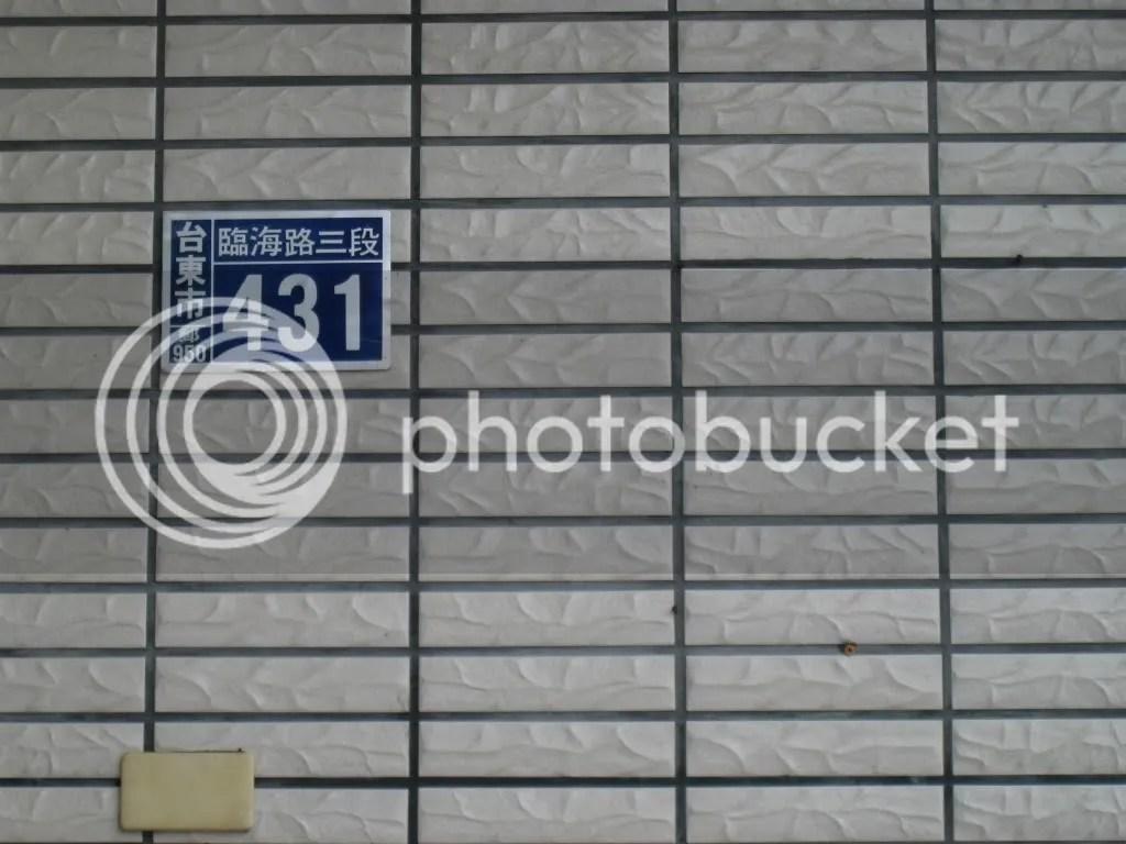請問臺南高鐵到富岡漁港開車要多久的時間? - Mobile01