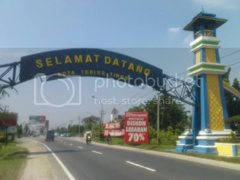 Gerbang masuk Kota Tebing Tinggi, Sumut