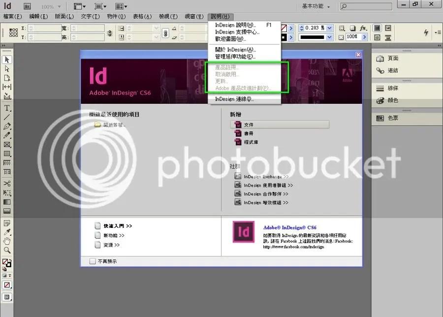 Adobe Bridge CS6 畫面